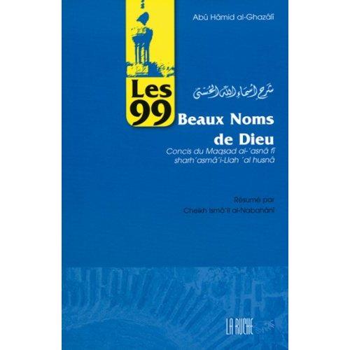 LES 99 BEAUX NOMS DE DIEU