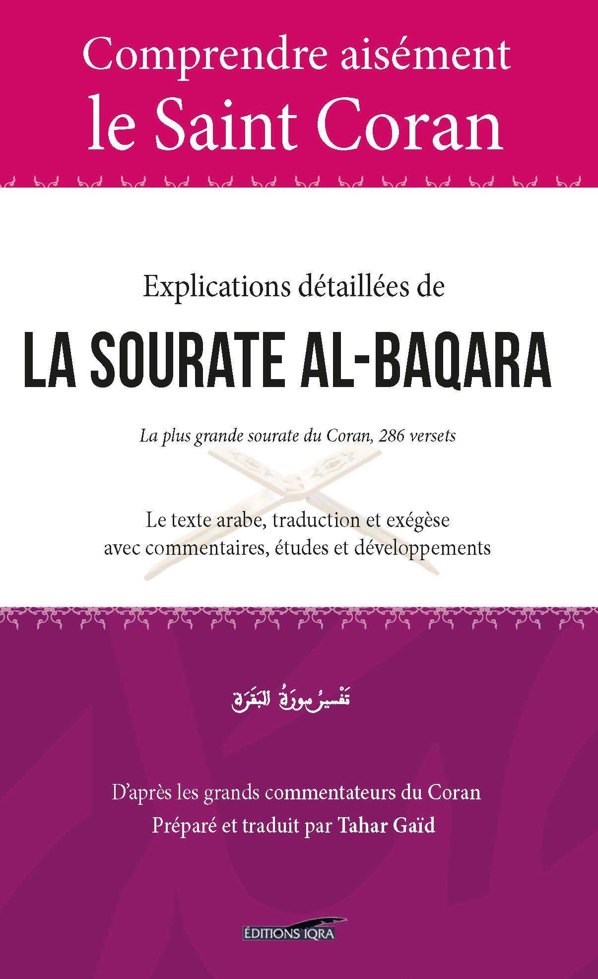 COMPRENDRE AISEMENT LE SAINT CORAN : EXPLICATIONS DETAILLEES DE LA SOURATE AL-BAQARA