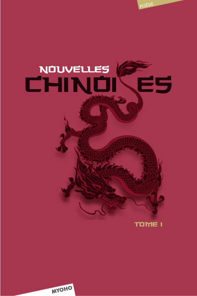 NOUVELLES CHINOISES (TOME 1)