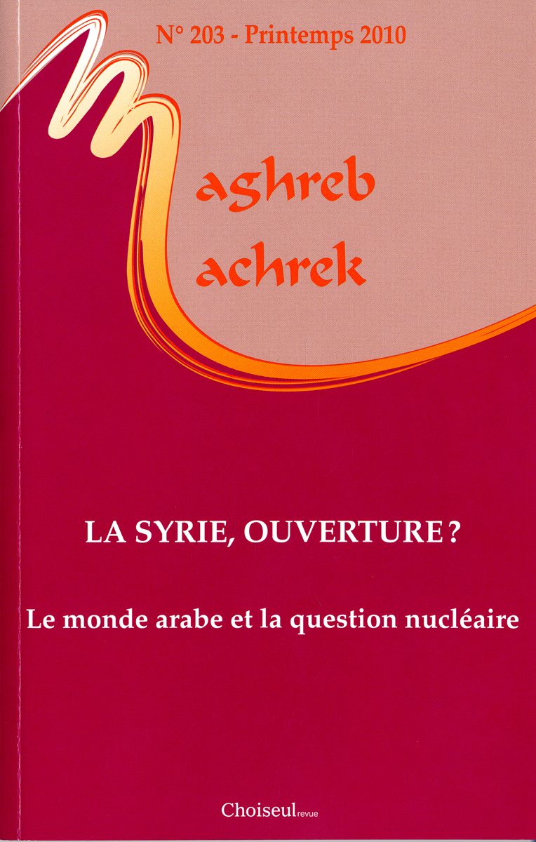 LA SYRIE, OUVERTURE ? - LE MONDE ARABE ET LA QUESTION NUCLEAIRE (N 203 - PRINTEMPS 2010)