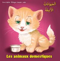 ANIMEAUX DOMESTIQUES (LES)