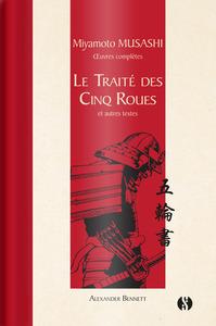 LE TRAITE DES CINQ ROUES