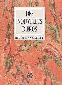 DES NOUVELLES D'EROS