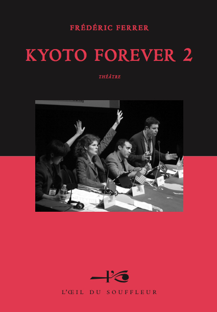 KYOTO FOREVER 2