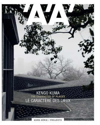 L ARCHITECTURE D AUJOURD HUI HS / PROJECTS KENGO KUMA - MAI 2018