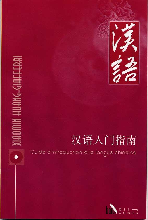 GUIDE D'INTRODUCTION A LA LANGUE CHINOISE