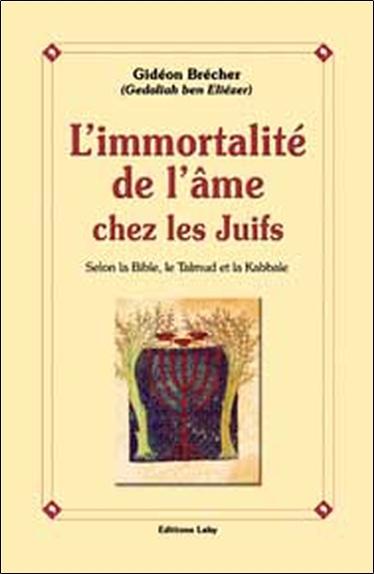 IMMORTALITE DE L'AME CHEZ LES JUIFS