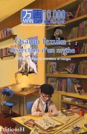 MANGA 10000 IMAGES T02 OSAMU TEZUKA