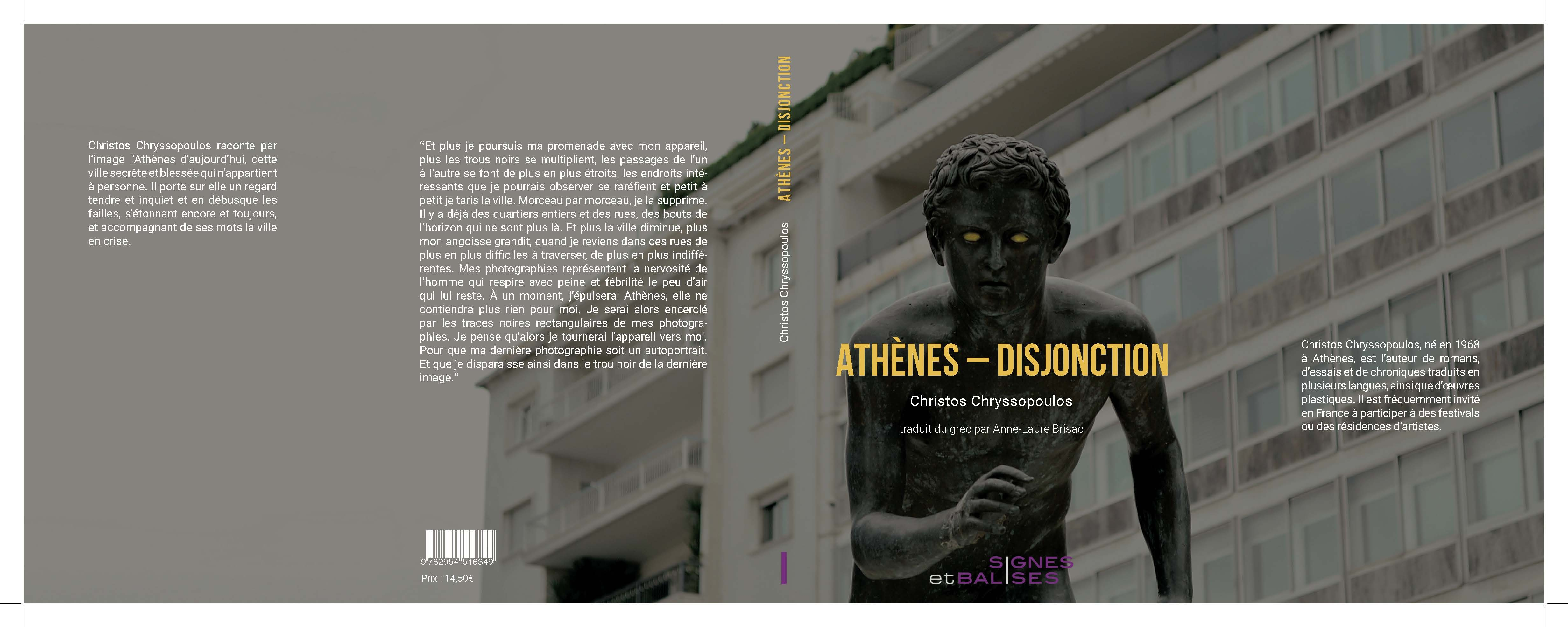 ATHENES - DISJONCTION