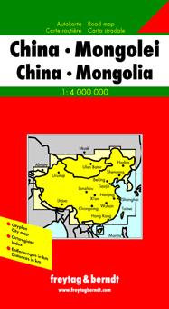 **CHINE - MONGOLIE**