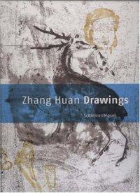 ZHANG HUAN DRAWINGS /ANGLAIS