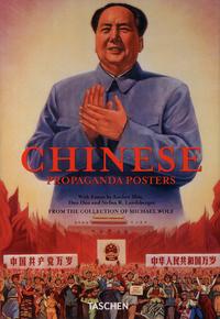 CHINESE PROPAGANDA POSTERS-TRILINGUE - VA