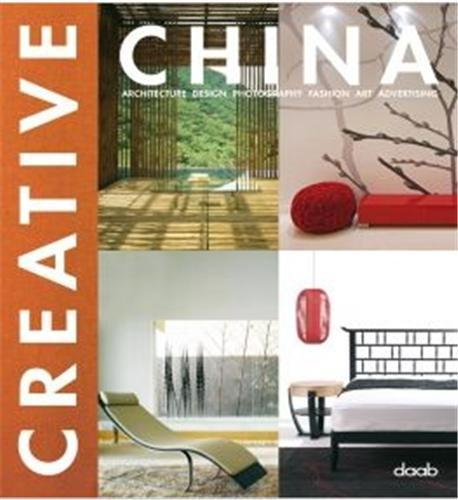 CREATIVE CHINA (PARUTION ANNULEE) /MULTILINGUE