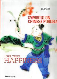 SYMBOLS ON CHINESE PORCELAIN /ANGLAIS