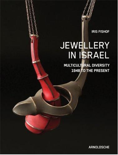 JEWELLERY IN ISRAEL /ANGLAIS