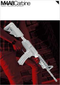 M4A8 - PAPER GUN PAPER MODEL KIT /ANGLAIS