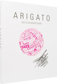 ARIGATO TOKYO DESIGNERS WEEK /ANGLAIS