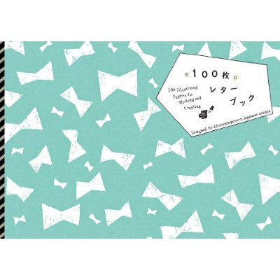 100 ILLUSTRATED PAPERS FOR WRITING AND CRAFTING /ANGLAIS/JAPONAIS