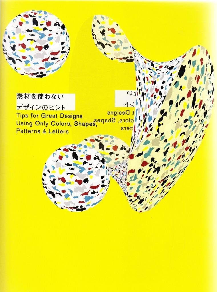 TIPS FOR GREAT DESIGNS USING ONLY COLORS, SHAPES, PATTERNS & LETTERS /JAPONAIS
