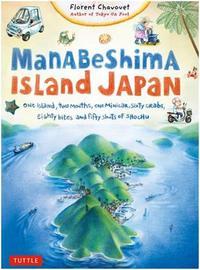 MANABESHIMA ISLAND JAPAN /ANGLAIS