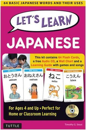 LET'S LEARN JAPANESE KIT /ANGLAIS