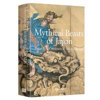 MYTHICAL BEASTS OF JAPAN /ANGLAIS/JAPONAIS