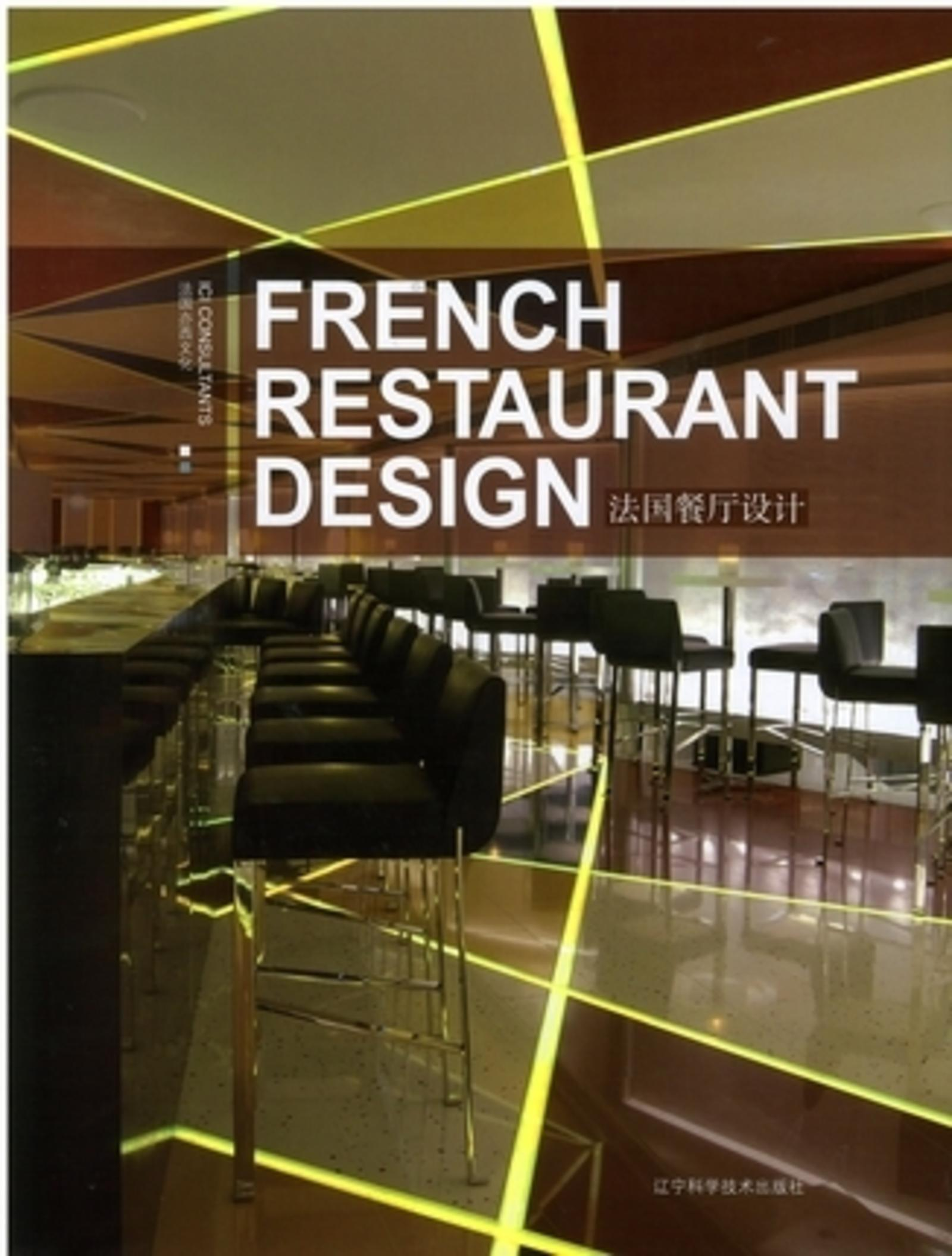 ARCHITECTURE INTERIEUR FRANCAIS-RESTAURANTS - FRENCH RESTAURANT DESIGN