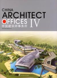 CHINA ARCHITECT OFFICES IV (CHINE BUREAUX D'ARCHITECTES) CTES) AVEC CD ROM 4