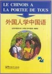 T2/LE CHINOIS A LA PORTEE DE TOUS (BILINGUE EN CHINOIS, FRANCASI ET PINYIN)
