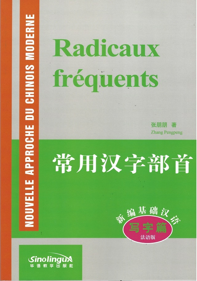 RADICAUX FREQUENTS (BILINGUE)