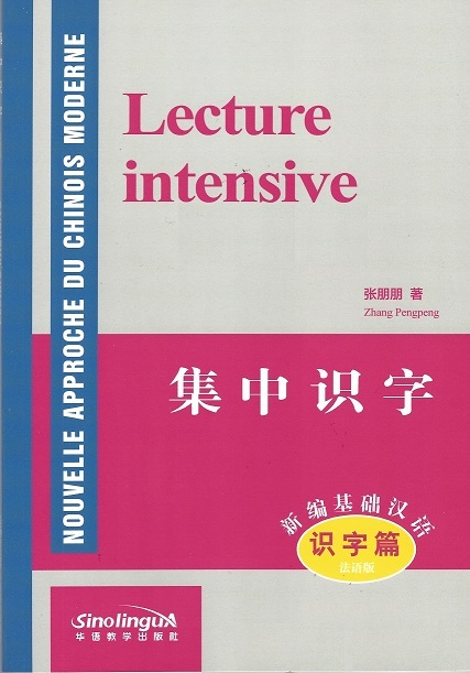 LECTURE INTENSIVE (+ MP3) (BILINGUE)