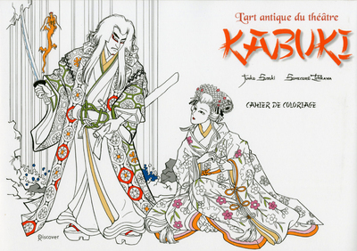 KABUKI L'ART ANTIQUE DU THEATRE - CAHIER DE COLORIAGE