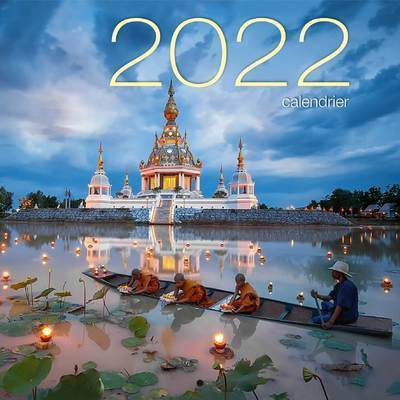 CALENDRIER MURAL 2022 - MINDFULNESS