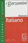 DIZIONARI GARZANTI ITALIANO RELIE