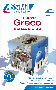 VOLUME NUOVO GRECO S.S.