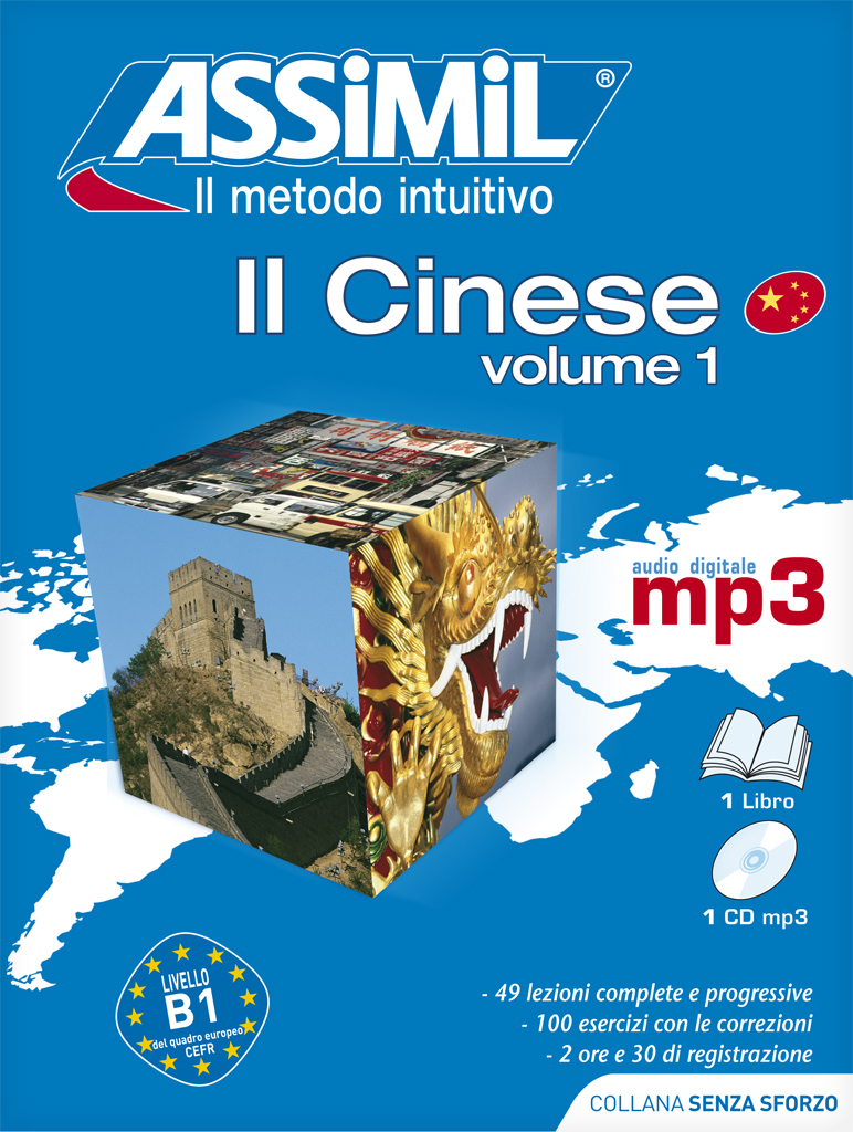 PACK MP3 CINESE S.S. 1