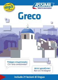 GUIDE GRECO