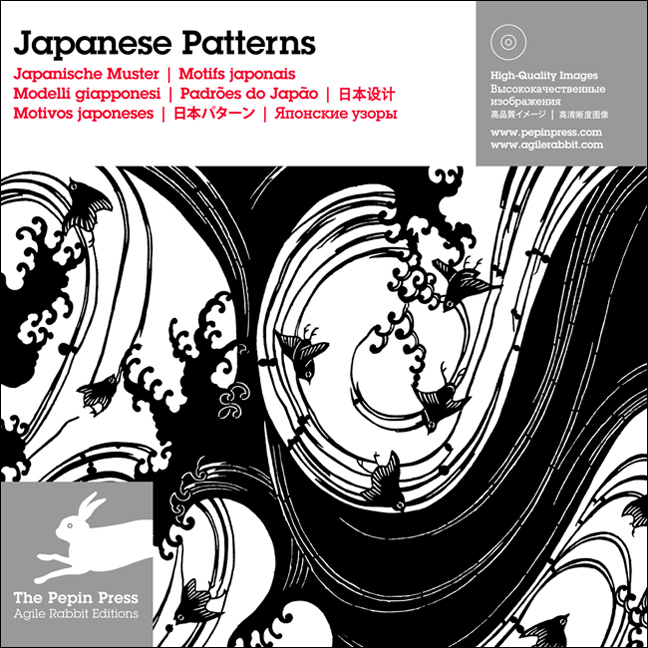 JAPENESE PATTERNS