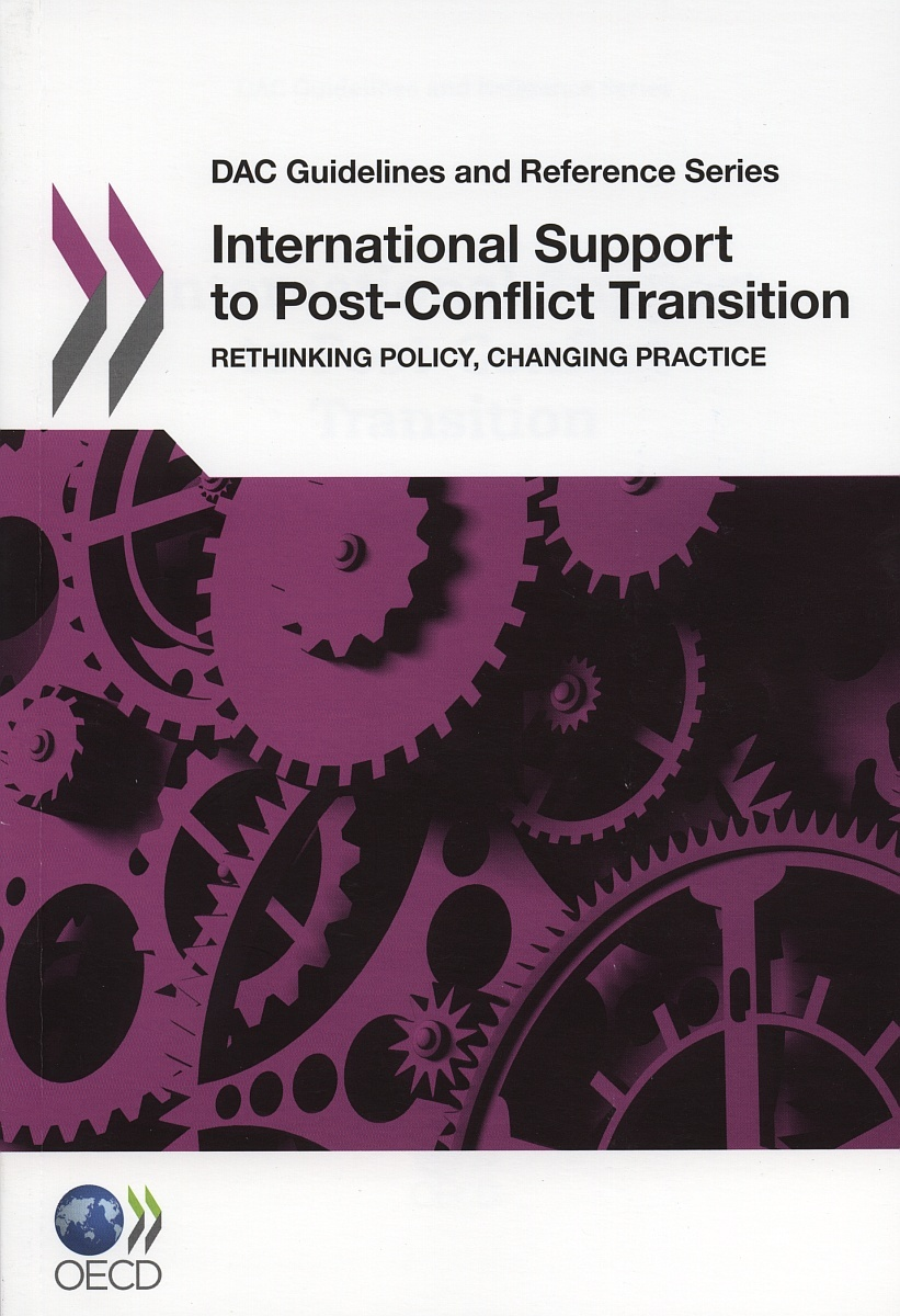INTERNATIONAL SUPPORT TO POST-CONFLICT TRANSITION (ANGLAIS)