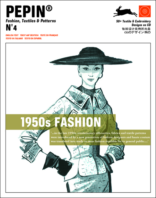 FIFTIES FASHION (GRAND FORMAT)