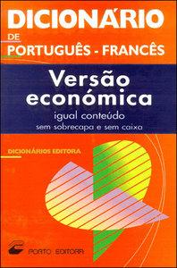 DICIONARIO DE PORTUGUES-FRANCES ACORDO ORTOGRAFICO