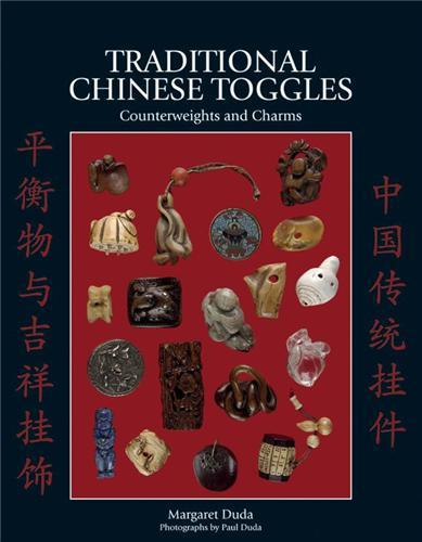 TRADITIONAL CHINESE TOGGLES /ANGLAIS