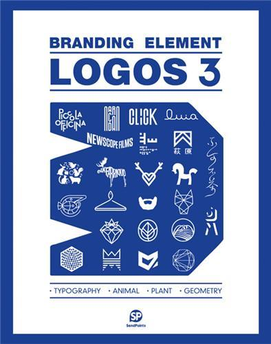 BRANDING ELEMENTS LOGO 3 /ANGLAIS
