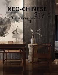 NEO-CHINESE STYLE INTERIOR DESIGN COLLECTION III /ANGLAIS