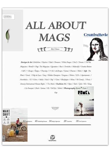 ALL ABOUT MAGS /ANGLAIS