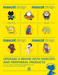 MASCOT DESIGN /ANGLAIS