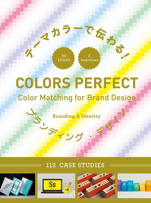COLORS PERFECT COLOR MATCHING FOR BRAND DESIGN /ANGLAIS