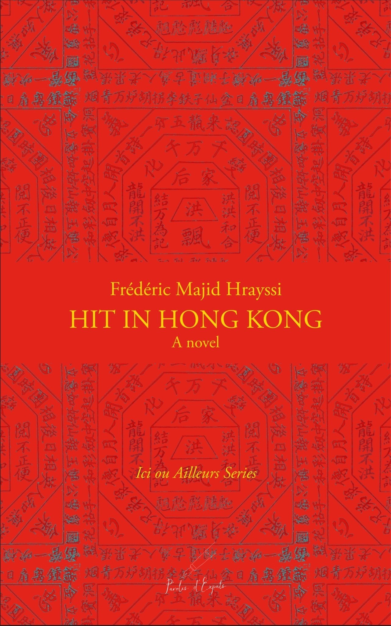 HIT IN HONG KONG