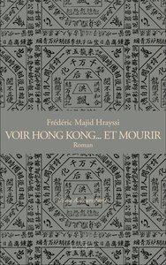 VOIR HONG KONG  ET MOURIR