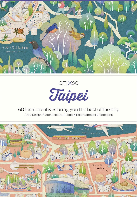 CITI X60 TAIPEI (NEW EDITION) /ANGLAIS